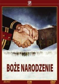 Boże Narodzenie (2005)