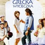 Grek1
